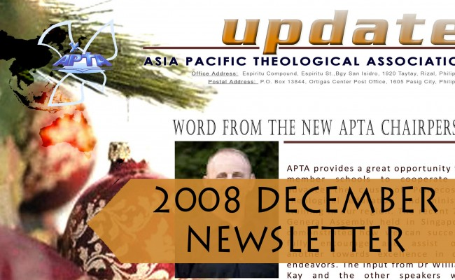 2008 December Update