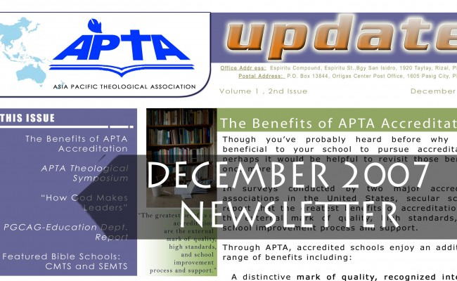 2007 December Update
