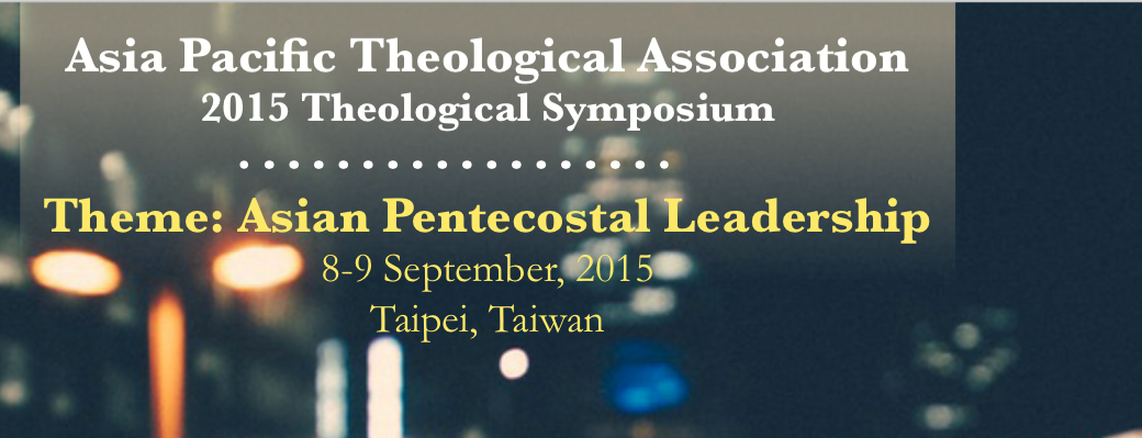 Theological Symposium 2015: Submission of Papers